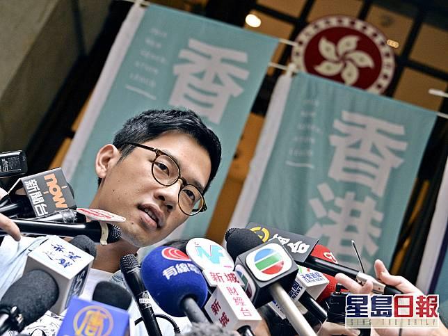 羅冠聰證實已離開香港。資料圖片