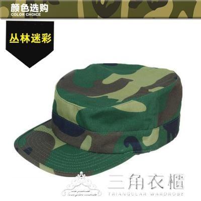 軍訓迷彩帽男女迷彩帽 戶外迷彩鴨舌帽 訓練帽 迷彩奔尼帽