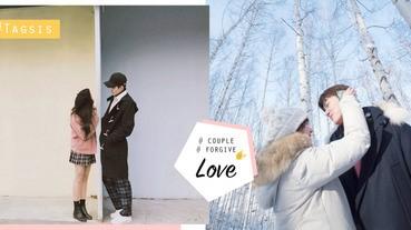 學會這6個復合的秘訣~讓你愛的人在情人節回到你身邊吧!