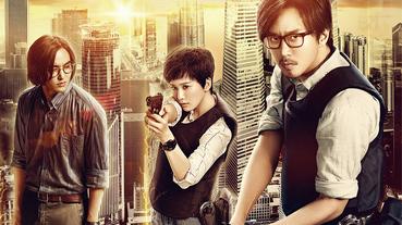 網路轟動犯罪小說再現 《心理罪之城市之光》大螢幕登場倒數