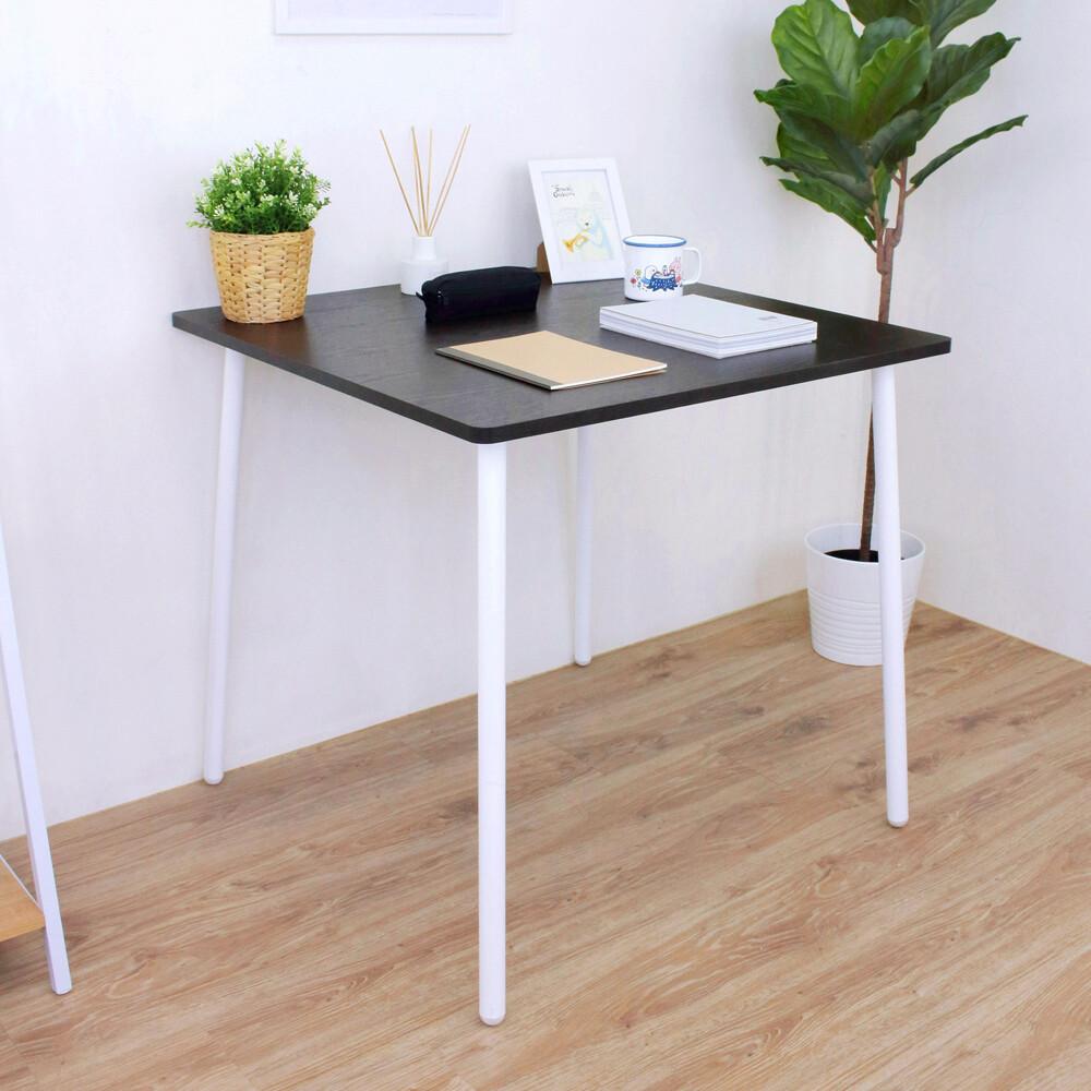 【愛家】寬80x深80x高76/公分-方形書桌/餐桌/電腦桌/洽談桌/工作桌-二色可選