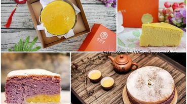 【彌月蛋糕推薦】虎珍堂 #憨吉濃濃乳酪 #紫薯米蛋糕 #彌月禮盒 #彌月試吃