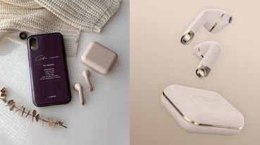 耳機也要大勢「奶茶色」!Happy Plugs無線藍芽耳機 高質感霧面收納盒、全新配色太時髦 超高CP值必須入手