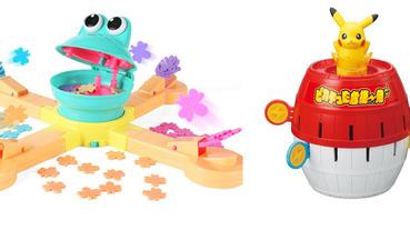 5款超人氣親子桌遊推薦,這款玩具讓爺孫倆玩瘋啦!
