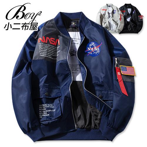 boy2小二布屋【nz78912】飛行外套 nasa印花吊飾軍裝夾克/現+預