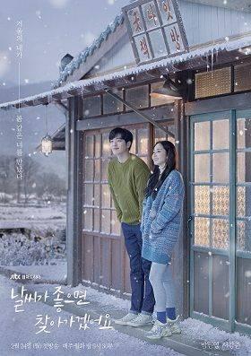 When The Weather Is Fine (Foto dari JTBC)