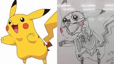 學生起鬨要看皮卡丘骨架圖 這名日本老師真的畫出來了...