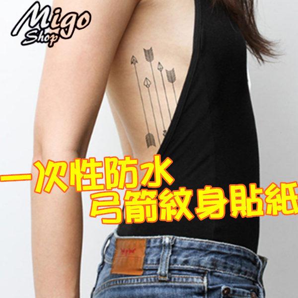 【一次性防水弓箭紋身貼紙】夜光紋身貼tattoo 環保貼紙