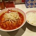 北極ラーメン - 実際訪問したユーザーが直接撮影して投稿した西新宿丼もの蒙古タンメン中本 新宿店の写真のメニュー情報