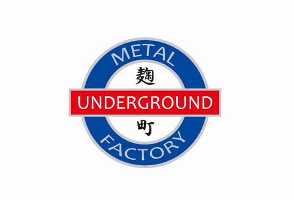 chida gaing underground metal factory powered by line