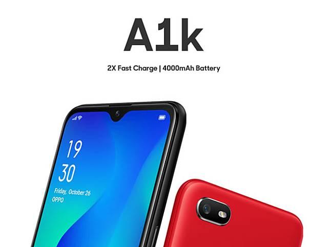 ทำความรู้จัก OPPO A1k รุ่นใหม่ หน้าจอ 6.1 นิ้ว HD+ แบตฯ 4000mAh ราคา 3,999 บาท