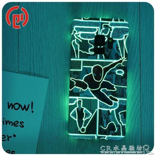 三星S9手機殼S10鋼鐵俠漫威超薄蜘蛛俠plus綠巨人S8 夜光創意硬殼