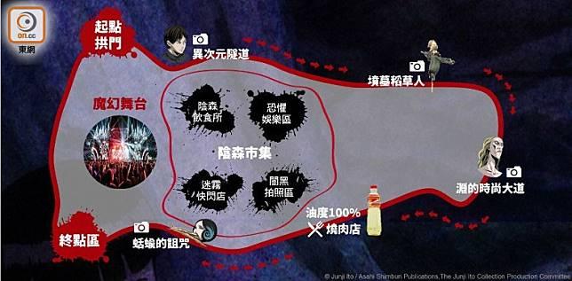 短短3公里的賽道,不但氣氛陰森,伊藤潤二筆下「嚇人」角色更雲集現身。(互聯網)