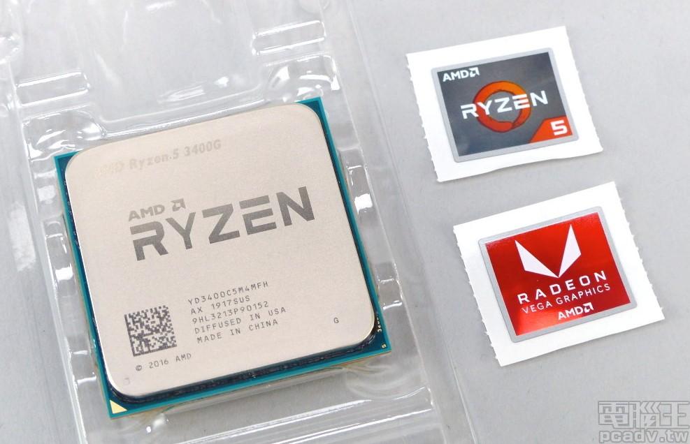 ▲ 隨著處理器搭贈 2 張貼紙,1 張為 Ryzen 5 處理器、1 張為 Radeon Vega Graphics。