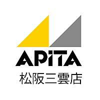 アピタ松阪三雲店