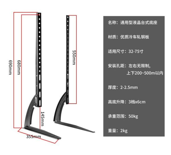 電視底座電視機座架腳架通用32435055寸液晶電視萬能支架底座