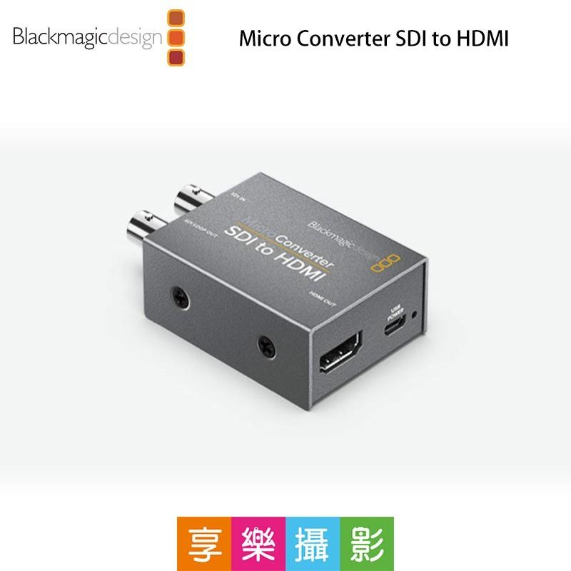 sdi時鐘恢復 長距離sdi線纜的完美之選 blackmagic micro converter的3g-sdi輸入口上設有內置sdi時鐘恢復功能 這一功能可以重新生成sdi影片輸入信號降低sdi信號抖