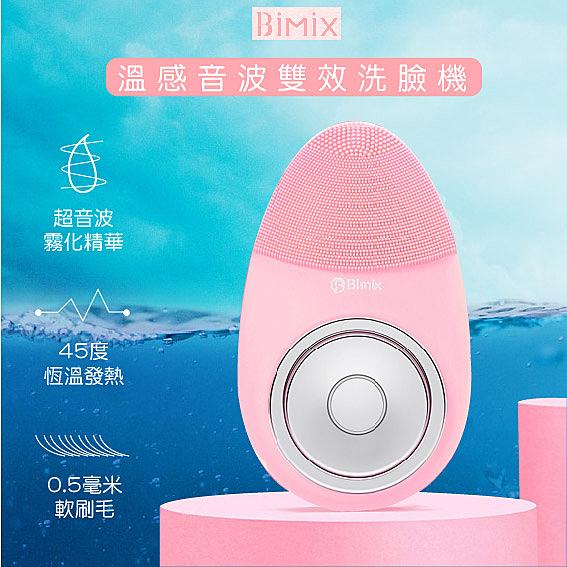 磁吸化妝棉設計,強化清潔彩妝殘留 超音波霧化保養精華,肌膚更好吸收 45度C溫感按摩,臉部提拉