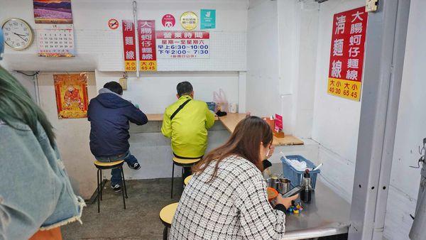 【台北美食】榮宗大腸蚵仔麵線-在地人讚不絕口的必吃美食