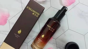 【保養】S+DIAMOND水動能保濕精華液 醫美級保養品 溫和親膚24hr讓肌膚保濕水嫩!