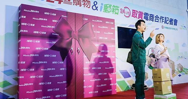 7天無條件退貨 台灣消費者的胃口被電商養壞了?