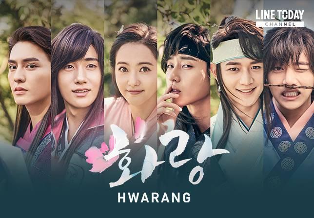 K-Drama Hwarang (Subtitle Indonesia) EP 1-20