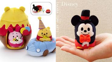 「迪士尼迷你娃娃」超萌來襲,還能搭配專用小屋&車子,輕鬆打造迷你迪士尼世界!
