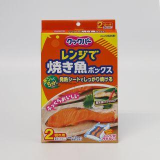 レンジで焼き魚ボックス