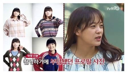 FOTO: 9 BIntang Korea Populer Yang Dulunya Jadi Model Online Shop