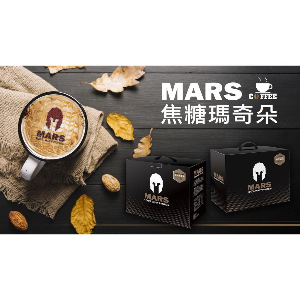 品名:戰神 MARS 低脂乳清蛋白 焦糖瑪奇朵產地:台灣劑型:粉狀貨源:公司貨規格:每盒60份,每份27g蛋白質 食用方式 :每包建議400cc水量,可依照個人口感做調整本產品已投保產品責任險2000