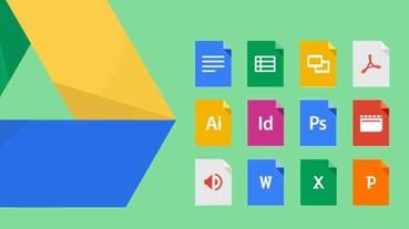 Google Drive網頁版實用技總複習:指定檔案夾進階搜尋,查找資料精準神速