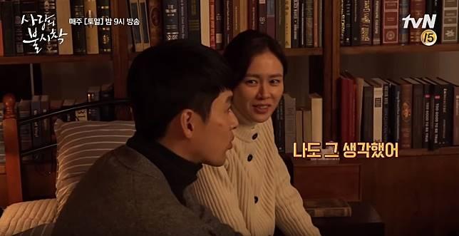 玄彬與孫藝珍合演的《愛的逼降》被觀眾票選為最愛劇集。