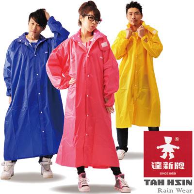 高耐水性,高防風性,長時間穿著更舒適尼龍品質優於其它款式雨衣戶外騎車、登山、釣魚遇雨使用優質PU膠條防水處理,防滲水性超讚。