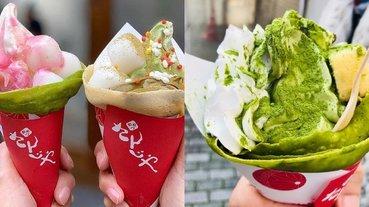 配色絕美!京都人氣名店「白玉可麗餅」夢幻爆紅,高顏值甜點光拿在手上心情就好~