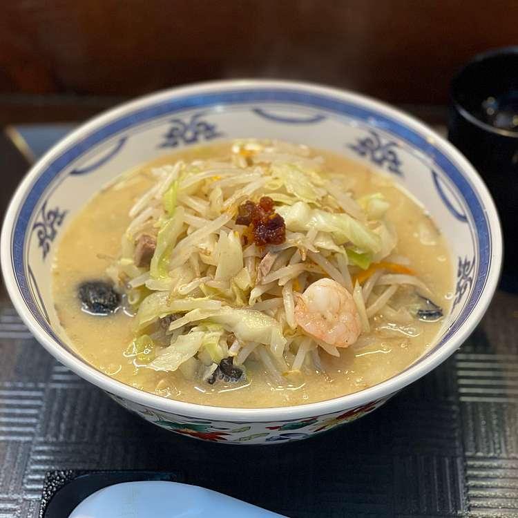 DaiKawaiさんが投稿した錦町ラーメン専門店のお店立川たんぎょう菜花/タチカワタンギョウナノハナの写真