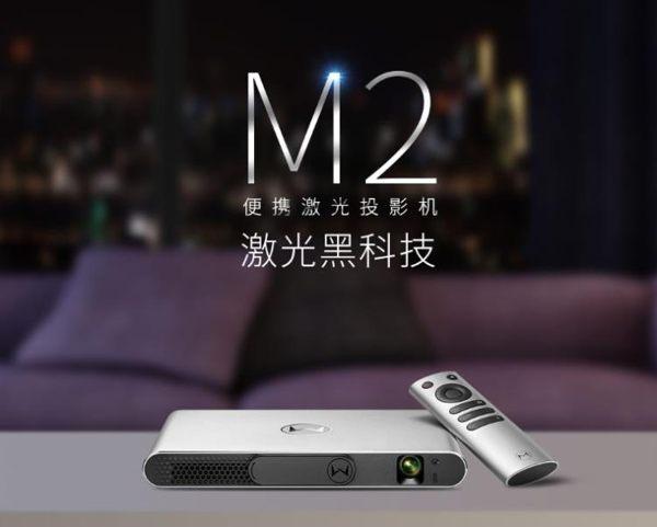 投影儀-小明M2激光投影儀家用 高清1080p無線WiFi小型投影儀 完美情人館YXS