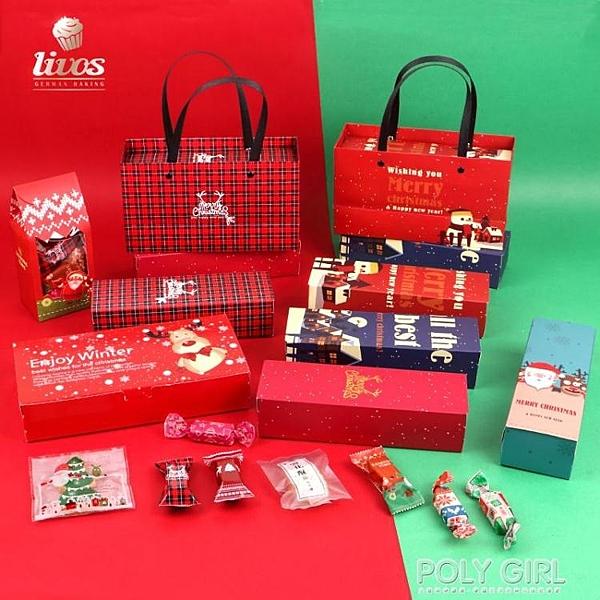 牛軋糖紙 聖誕節牛軋糖雪花酥包裝盒糖霜餅干曲奇