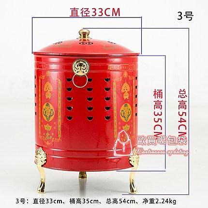 特大加厚燒紙桶環保聚寶小號家用室內燒金紙錢化元寶盆祭祀專用爐