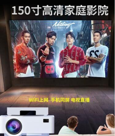 投影儀32G手機家用小型便攜手機投影墻上看電影4K高清解碼便攜式投影儀 英賽爾3c