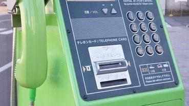 「公眾電話」在危急時候,又發揮功效了