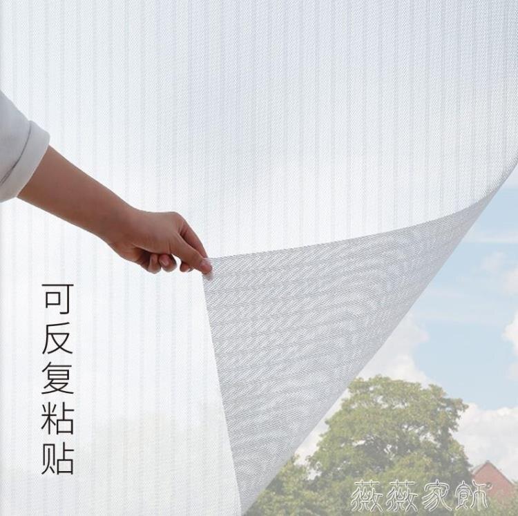 日本進口霜山臥室衛生間玻璃窗戶遮光紫外線隔熱貼紙防曬避光防窺 雙十一購物節