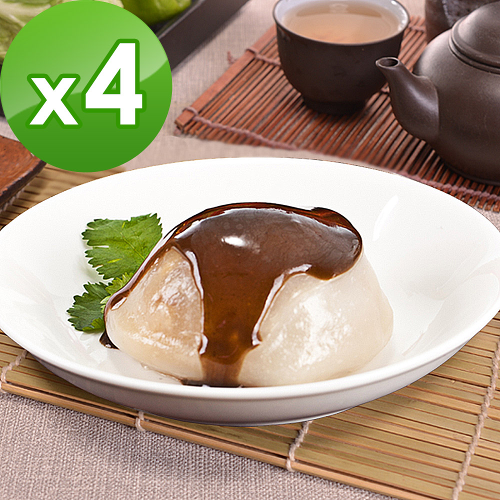 【樂活e棧】素肉圓+五醬任選(6顆/袋,共4袋)-素食可食