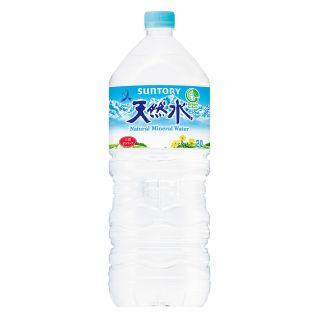 サントリー 天然水 2L
