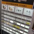 実際訪問したユーザーが直接撮影して投稿した曙町ラーメン専門店楽観 立川店の写真