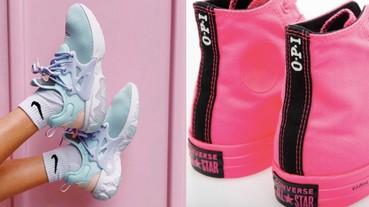 女鞋頭請尖叫!精選 5 雙本年度最夢幻「 繽紛系球鞋 」 女網友:「 我、全、都、要! 」