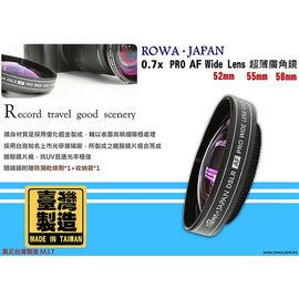 top 商品介紹 購物需知 特色說明 ROWA JAPAN 0.7x Pro Wide Lens 口徑-內徑(mm):52、55、58mm 共三種尺寸 倍數:0.7x 外徑-濾鏡口徑(mm):77mm