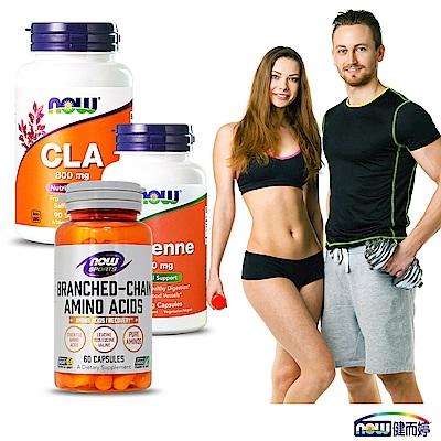 增進代謝,感受熱魅力 n共軛亞麻油酸CLA80%以上 n左旋型支鏈胺基酸,好吸收n搭配運動,提升續航力