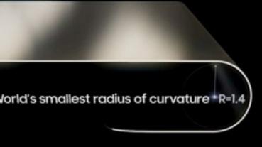 三星發表世界曲率最小的可摺疊 OLED 螢幕面板,就用在 Z Fold 2 上