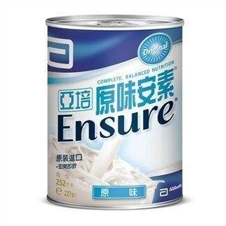 亞培安素 原味口味 237ml 24入/箱★愛康介護★
