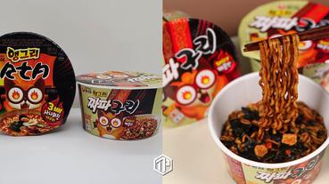 Nongshim 推出《寄生上流》版本之辣味炸醬即時麵「Spicy Chapaguri」